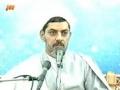 H.I. Rafi - پرهیزها در زندگی - Avoiding in Life - Farsi