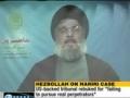 Hezbollah on Hariri case - Press TV - English