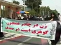Iranians hold rallies to support Islamic dress code - 08Jul2011 - English