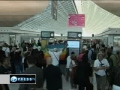 Israel bans Pro-Palestinian activists from flying to Tel Aviv - 08Jul2011 - English