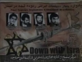 Iran marks 29th anniversary of four diplomats kidnapped in Lebanon - Sun Jul 10, 2011 - English