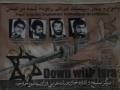 Iran marks 29th anniversary of four diplomats kidnapped in Lebanon - Sun Jul 10, 2011 - English