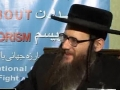 [Face to Face] - Interview with Rabbi Feldman - JUAZ - PressTV - 06 July 2011 - English