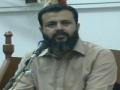*** Must Watch *** Speech H.I. Naqi Hashmi - Intezar o Muntazar - انتظار و منتظر - Urdu