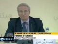 Syria holds national dialogue with opposition 11th July 2011 - English