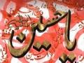 Nadeem Sarwar 2011 2012 Ya Hussain As Noha - Urdu
