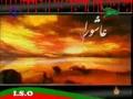 ISO 2008 Nohai - Aaj Maqtal Mein - Urdu