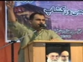 Tarana by brother Ali Deep Rizvi - MWM Karachi Div - Tanzimi Workshop 10 July 2011 - Urdu