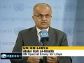 Khatib briefs UNSC on Libya situation Tue Jul 12, 2011 6:37AM  English