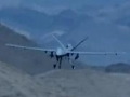 US Drone Attack in Pakistan - Press TV - English