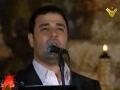 Ali Al-Attar Hala Nouroka ya Hussein Mauled Imam Hussein 1 - Arabic