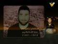 Manarat Khalida منارات خالدة Isteshadee Ibrahim Dhahr Ya-Lubnan - Arabic