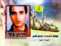 Shuhada2 Tamouz قوافل الشهداء | YA-Lubnan - All Languages