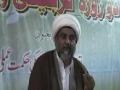 توسیع تنظیم اور حکمت عملی H.I. Raja Nasir - Tanzimi Workshop - Urdu