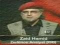 Zaid Hamid: Reality of killing a boy by rangers - Urdu sub English