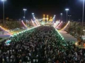 Millions celebrate the birthday of Imam Mahdi in Iran - July 16, 2011 - English