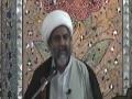 خطبه جمعه Friday Sermon (last 15 min) - H.I. Raja Nasir - 15July11 - Islamabad - Urdu