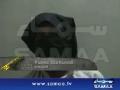karachi cid arrest shia target killing suspects raza haider mirza khadim hussain - Urdu