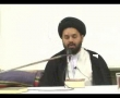 Allama Shehryar Abidi - Mahdaviyat -  Lecture 2 - Urdu