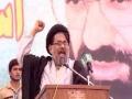 24July11 اسقلال پاکستان کنونشن H.I. Hasan Zafar Naqvi Speech - Urdu
