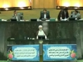 Iranian MPs urge Germany to extradite PJAK leader - July 2011 - English