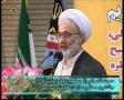 Speech H.I. Nikbaskht - Role of Quran in out Life -  نقش قرآن در زندگی - Farsi