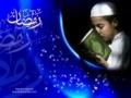 Month of Ramadan - Day 3 Supplication - Arabic