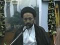 [Majlis 1/5] H.I Sadiq Raza Taqvi  Imam Bargah Alamdar Pindi - Safar 1431 - Urdu
