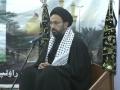 [Majlis 2/5] H.I Sadiq Raza Taqvi  Imam Bargah Alamdar Pindi - Safar 1431 - Urdu