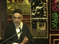 [2] AMZ - Preparation for the Month of Ramadhan - Oslo - Norway [URDU]