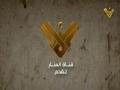 يوم أراد الشعب - Documentary on Revolutions - Arabic