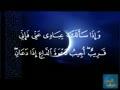 شهر رمضان Month of Ramadan - Quranic Recitation - Arabic