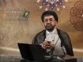 Interpretation of Quran based on Tafsir Noor - Part 2 - English