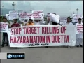 Pakistanis protest Shia killings in Balochistan - 05Aug2011 - English