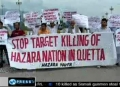 Quetta Killing - Protest Against Shia Killings in Islamabad - August 5-2011 - English