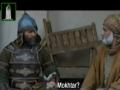 Mokhtarnameh - Avsnitt 16 - Den omvända hästskon - Farsi sub Swedish