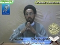 [Youth 7] نوجوان کا ماہ رمضان H.I. Sadiq Raza Taqvi - Urdu