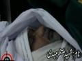Shahed Syed Muntazir Mehdi Rizvi - Urdu  شـہـیـد مـنـتـظـر مــہـدی