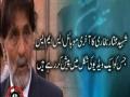 Dedicated To Shahed Mukhtar bukhari شـہـیـد مـخـتـار کـے نـام  - Urdu