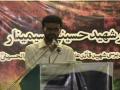 Tarana by brother Atir - MWM Karachi Div  - 23rd Martyrdom anniversory of Shaheed Arif Hussaini - Urdu