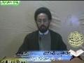 [Youth 8] نوجوان کا ماہ رمضان H.I. Sadiq Raza Taqvi - Urdu