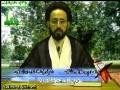 [Youth 13] نوجوان کا ماہ رمضان H.I. Sadiq Raza Taqvi - Urdu
