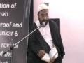 Tafseer-e-sura-e-Daher (Insaan) By Moulana Taqi Agha Lecture no 11 - Urdu