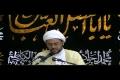 [7] Shias in the view of Imam Ali (a.s) - H.I. Hyder Shirazi - Ramadan 2011 - English