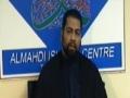 [Ramadan 1432 - Asad Jafri - 12] توكل Tawakul or Reliance on Allah - Night 11 12Aug11- English