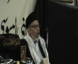 تواصيِ حق اور صبر   Seventh 7th Muharram 2008 by Khateeb-E-Ahlulbait Syed Ijmal Asghar Naqvi – Urdu