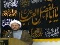 [9] Shias in the view of Imam Ali (a.s) - H.I. Hyder Shirazi - Ramadan 2011 - English