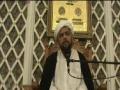 [13] H.I. Baig - Ramadan 2011 - Understanding Laylatul Qadr 1 - English