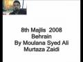 8th Muharram  by Moulana Syed Ali Mutaza Zaidi from Behrain  - Urdu