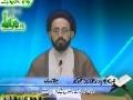 [Youth 16] نوجوان کا ماہ رمضان H.I. Sadiq Raza Taqvi - Urdu